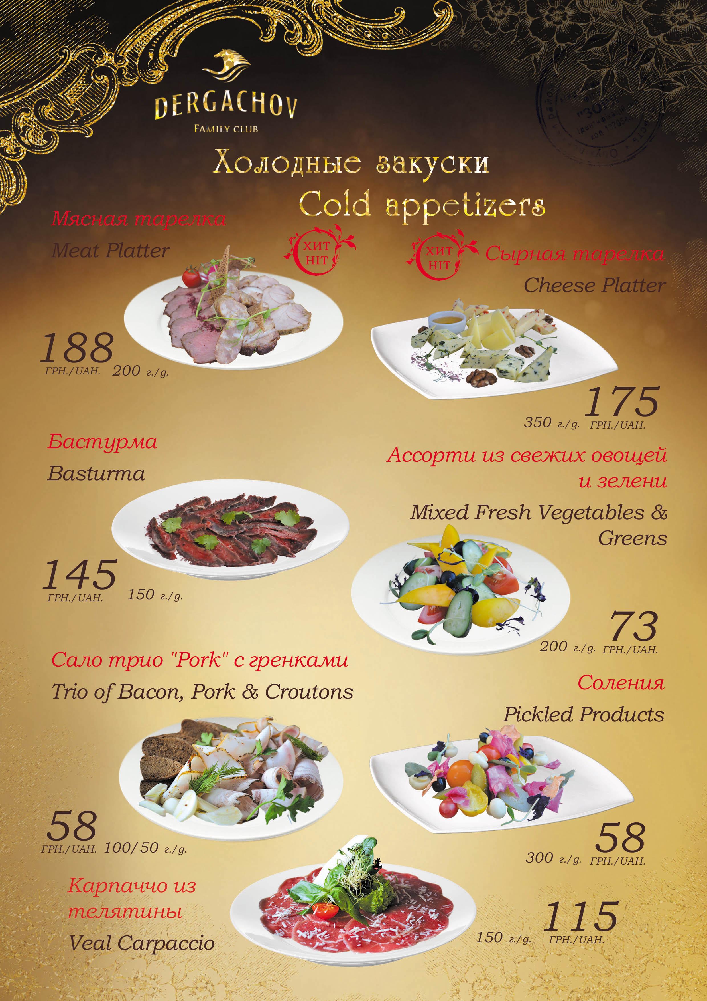 официант, средний чек в ресторане, продажи в ресторане, отличный сервис, увеличение среднего чека в ресторане