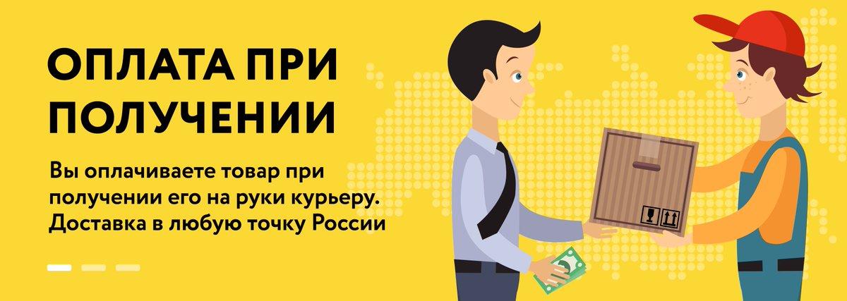 как безопасно оплачивать покупки в интернет картой, онлайн покупки, интернет, кибербезопасность, online shopping, банковские карты, электронный кошелек, antivirus ua, как безопасно покупать в китайских интернет-магазинах