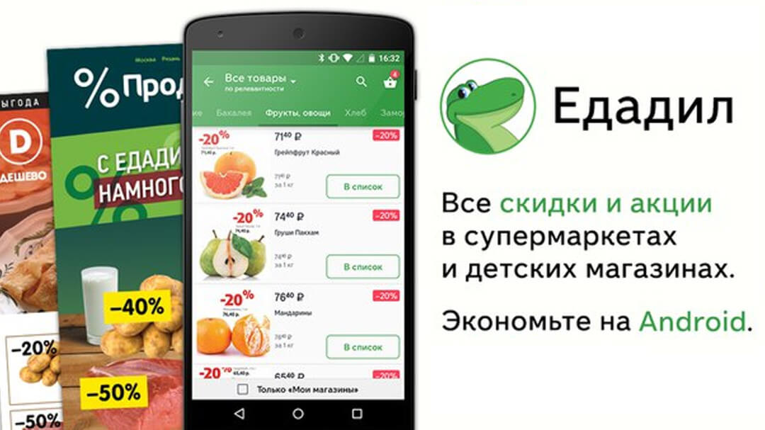 ipad, айфон, айпад, appletheme, обзор, обзоры лучших приложений, приложения айфон, скачать приложения