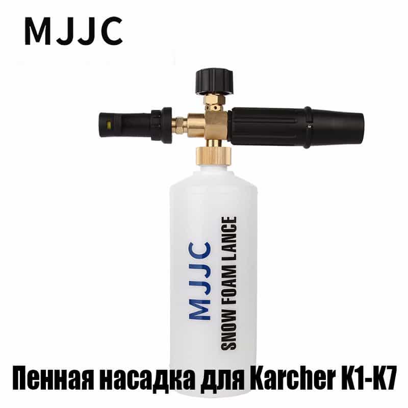 Пенная насадка для Karcher K1-K7