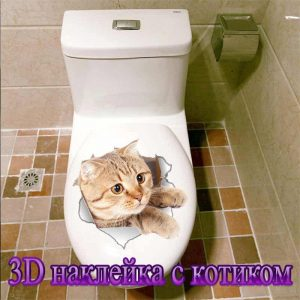 3D наклейка с котиком
