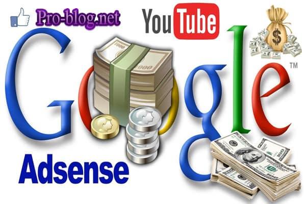 Заработок с Adsense с нуля — руководство,  тарифы, примеры