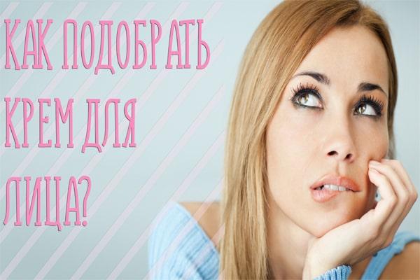 Гиалуроновая кислота или ретинол? Узнайте, какой крем выбрать, когда вам 20, 30, 40, 50 и 60 лет