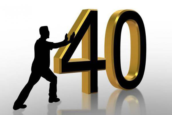 40 вещей, которые я выучил за 40 лет моей жизни